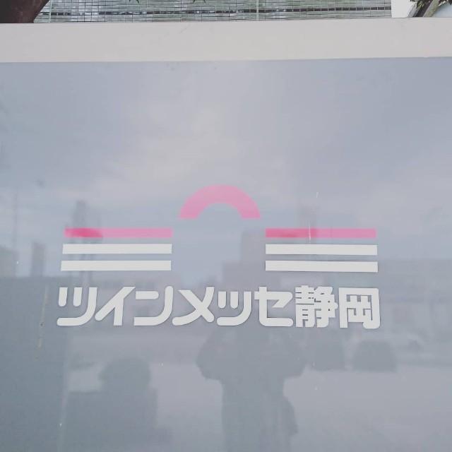 f:id:yanagishoko:20180814213020j:image