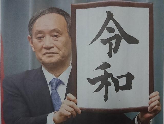 f:id:yanagishoko:20190413111027j:image
