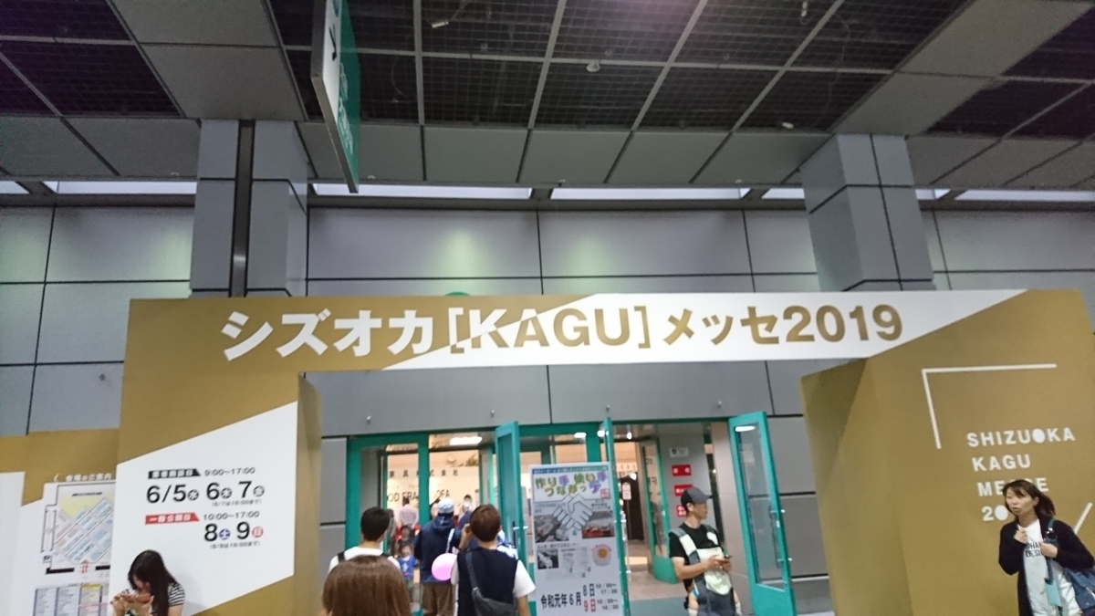 f:id:yanagishoko:20190609155048j:plain