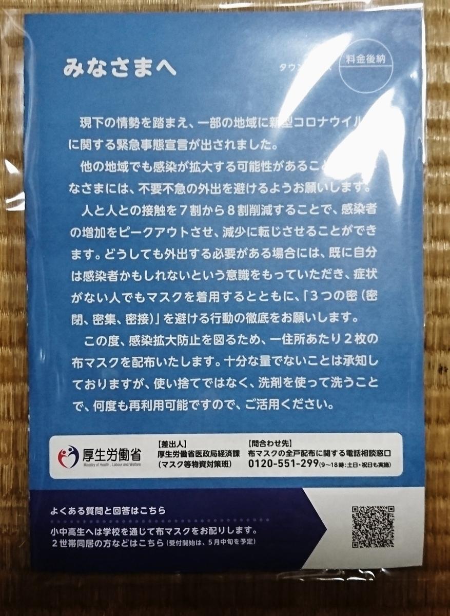 f:id:yanagishoko:20200523214109j:plain