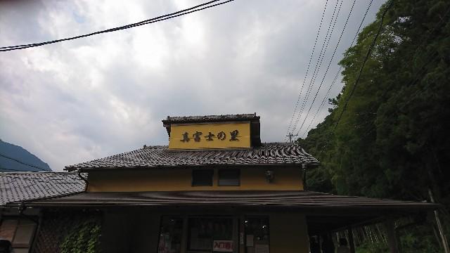 f:id:yanagishoko:20200905212144j:image