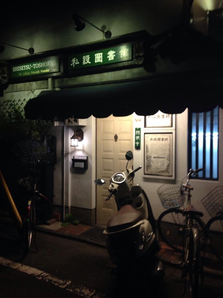 f:id:yanagita920blog:20180411053109j:plain