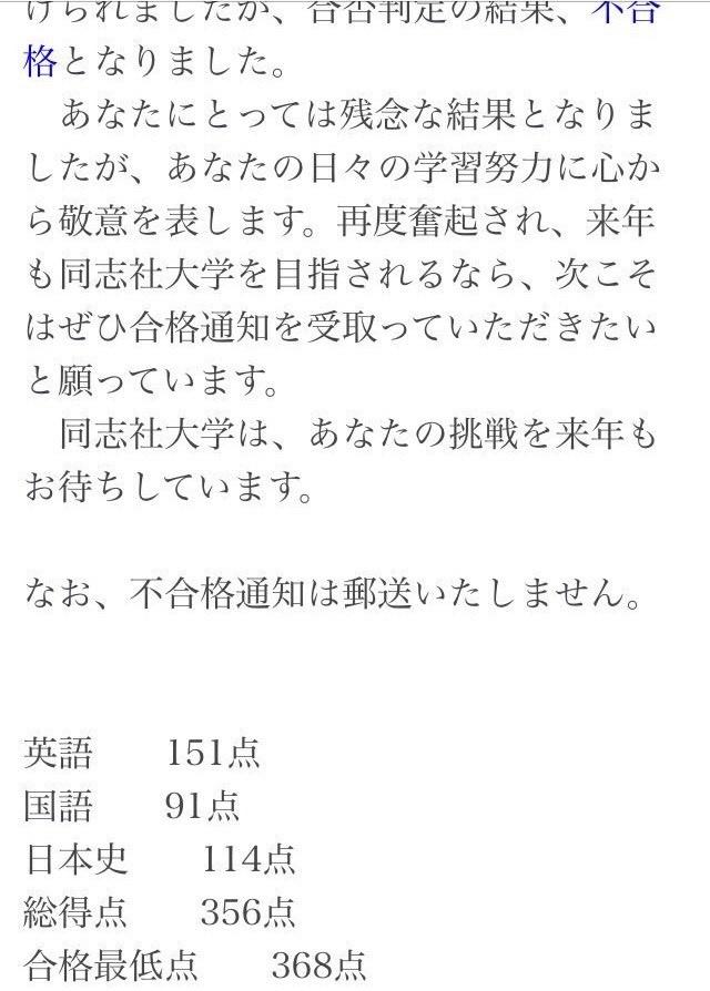 f:id:yanagita920blog:20180606190436j:plain