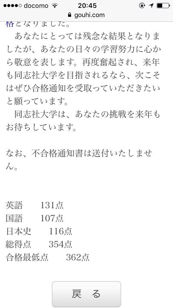 f:id:yanagita920blog:20190227225431j:plain