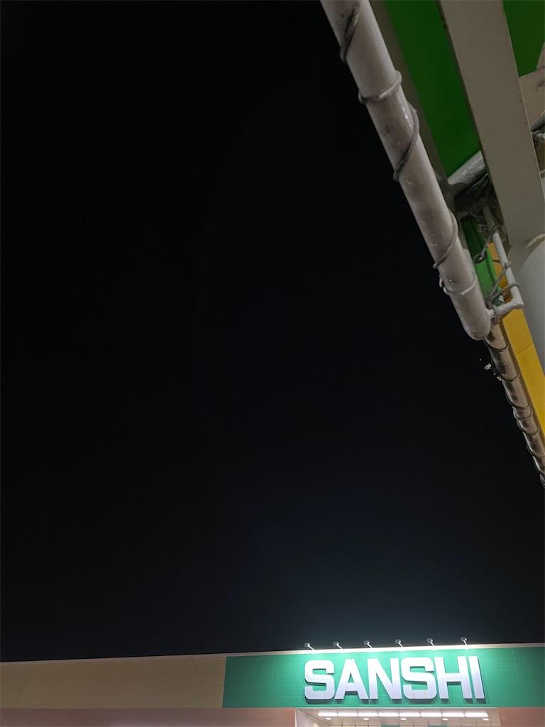 f:id:yanaharamizuho:20210512071030j:image