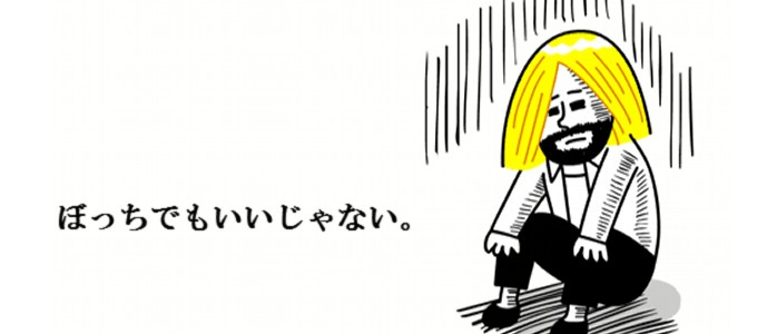 f:id:yanai8713:20160411211248j:plain