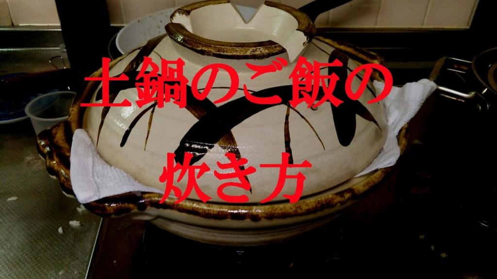 f:id:yanai8713:20160828183243j:plain