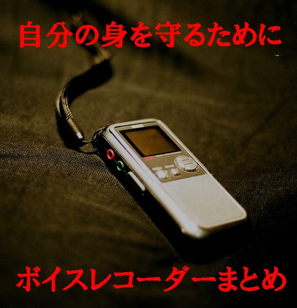 f:id:yanai8713:20161010113815j:plain