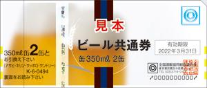 f:id:yanai8713:20170319005156j:plain