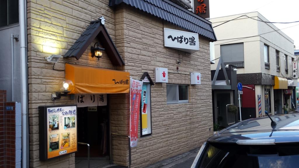 f:id:yanakafu:20161211153012j:plain