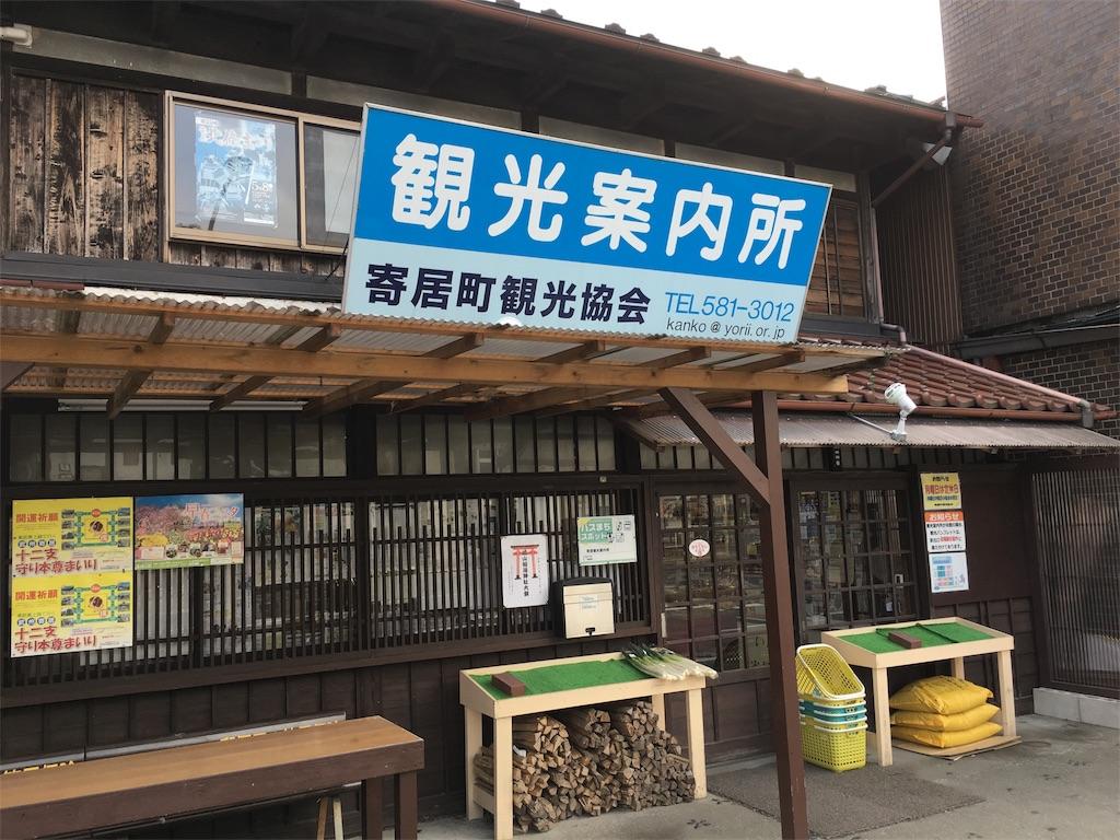 f:id:yanakahachisuke:20180226002236j:plain
