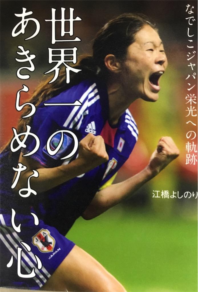 f:id:yanakahachisuke:20180302011054j:image