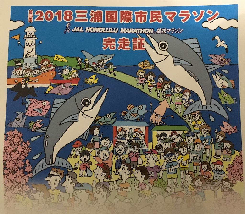 f:id:yanakahachisuke:20180304233004j:image