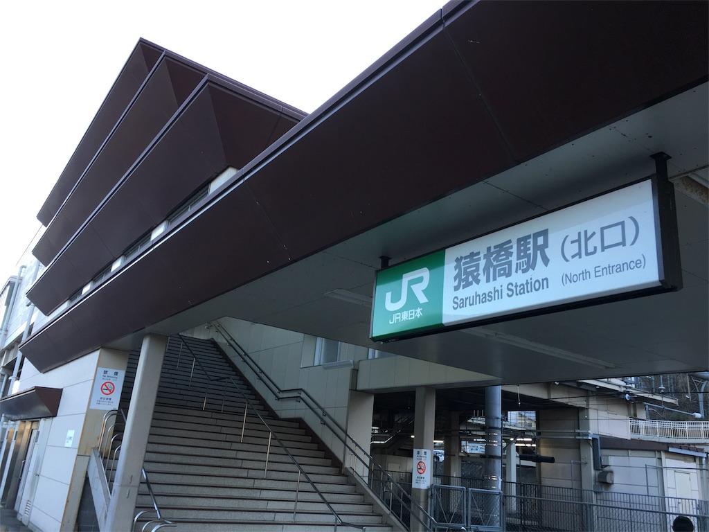 f:id:yanakahachisuke:20180313001024j:image