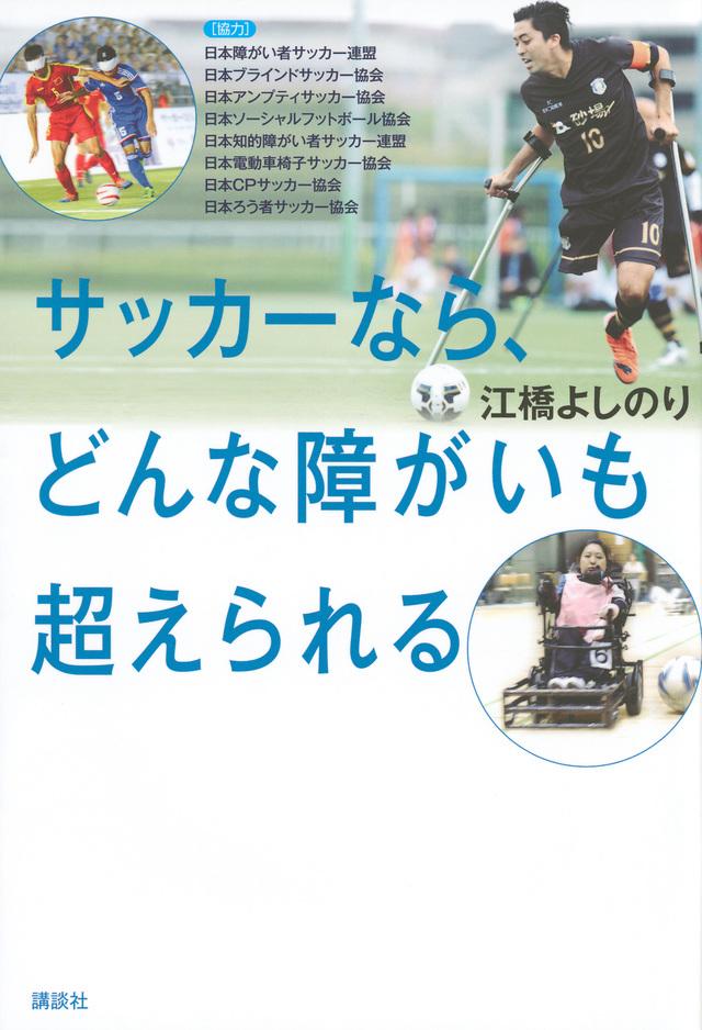 f:id:yanakahachisuke:20180314223442j:plain