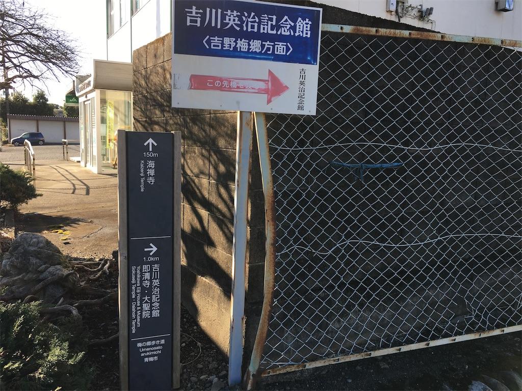 f:id:yanakahachisuke:20180317233659j:image