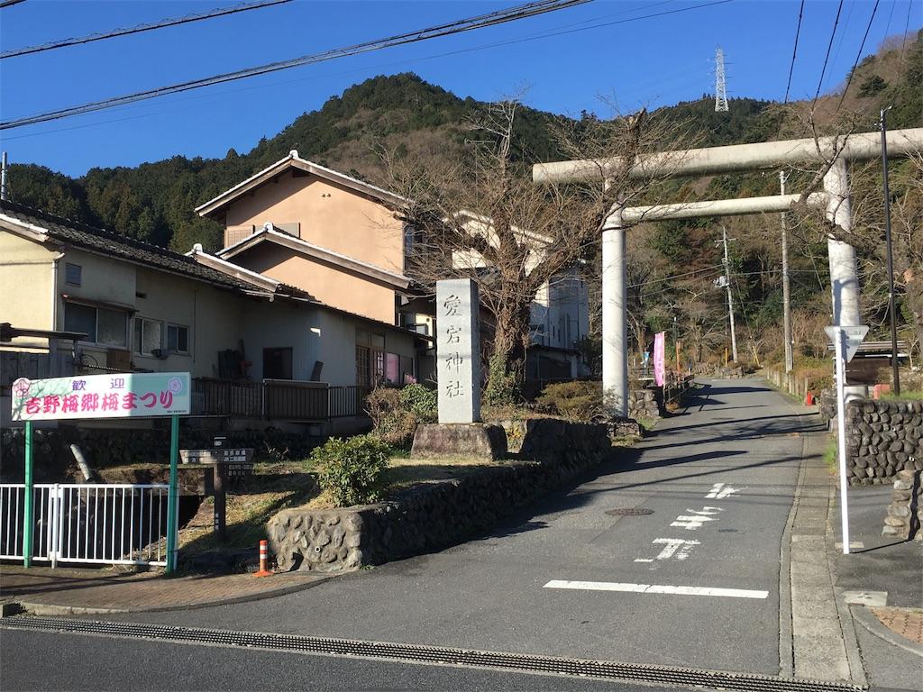 f:id:yanakahachisuke:20180317233722j:image