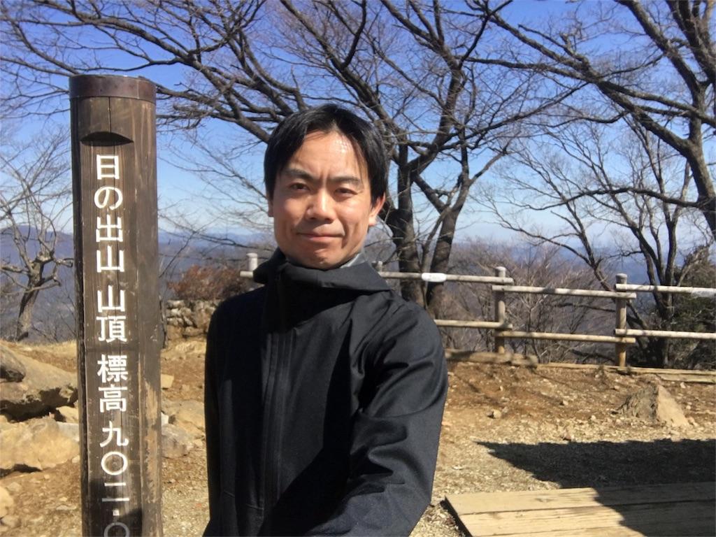 f:id:yanakahachisuke:20180317235047j:image