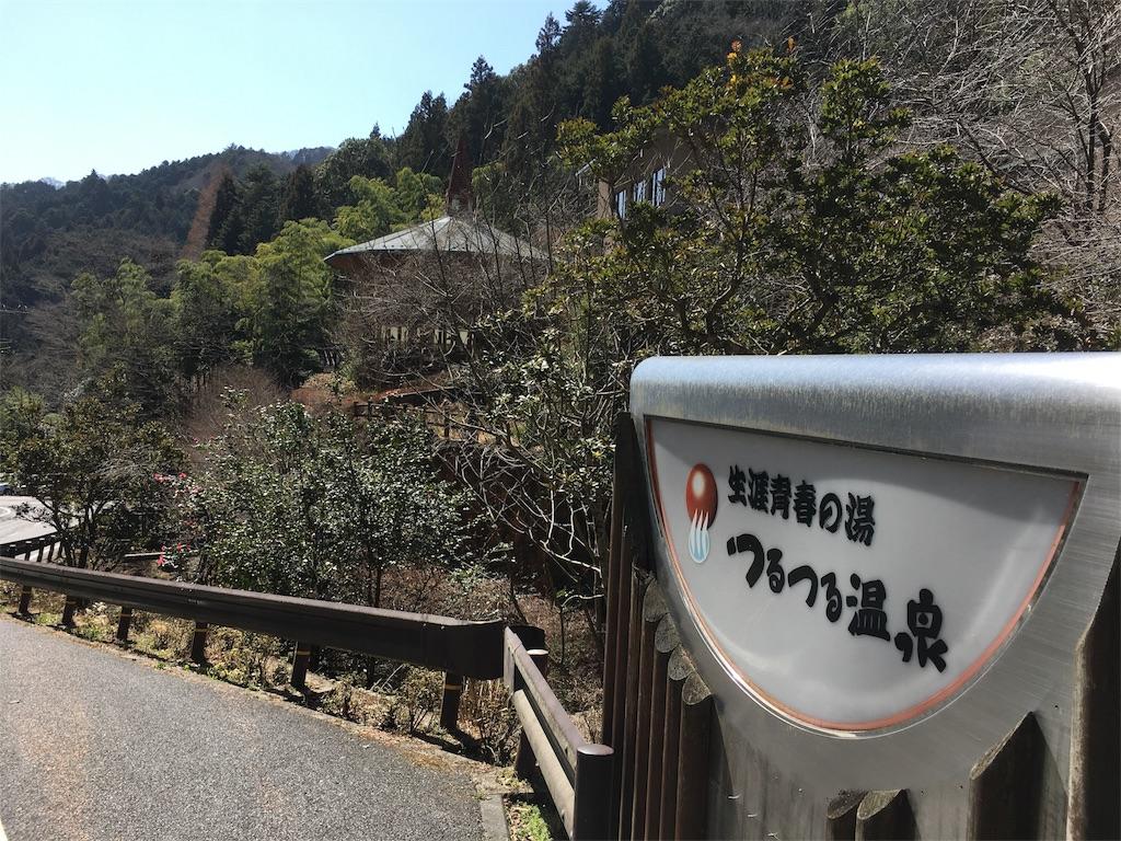 f:id:yanakahachisuke:20180317235501j:image