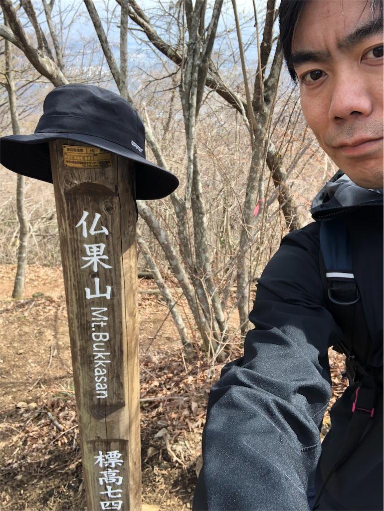 f:id:yanakahachisuke:20180326233516j:image