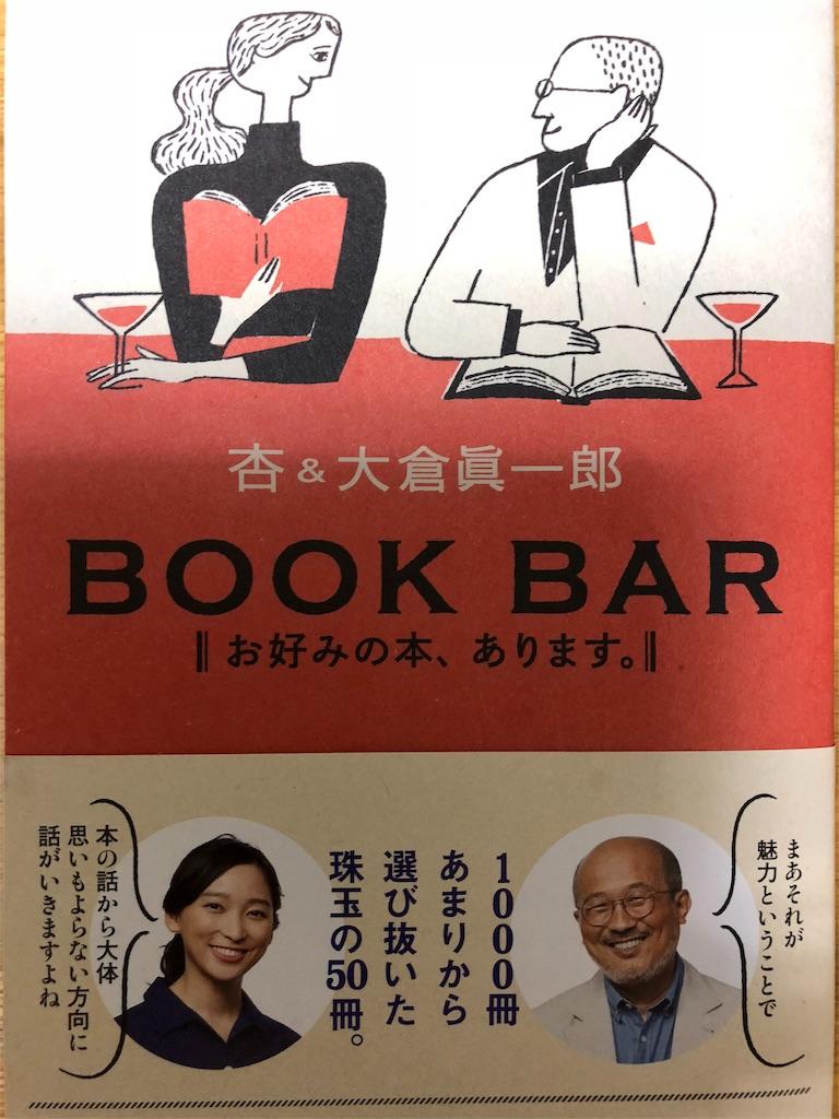 f:id:yanakahachisuke:20180331011156j:image
