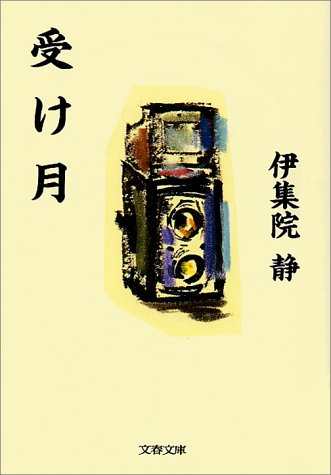f:id:yanakahachisuke:20180402235853j:plain