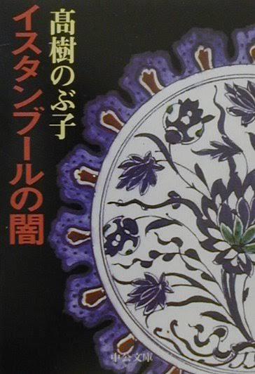 f:id:yanakahachisuke:20180405003157j:plain