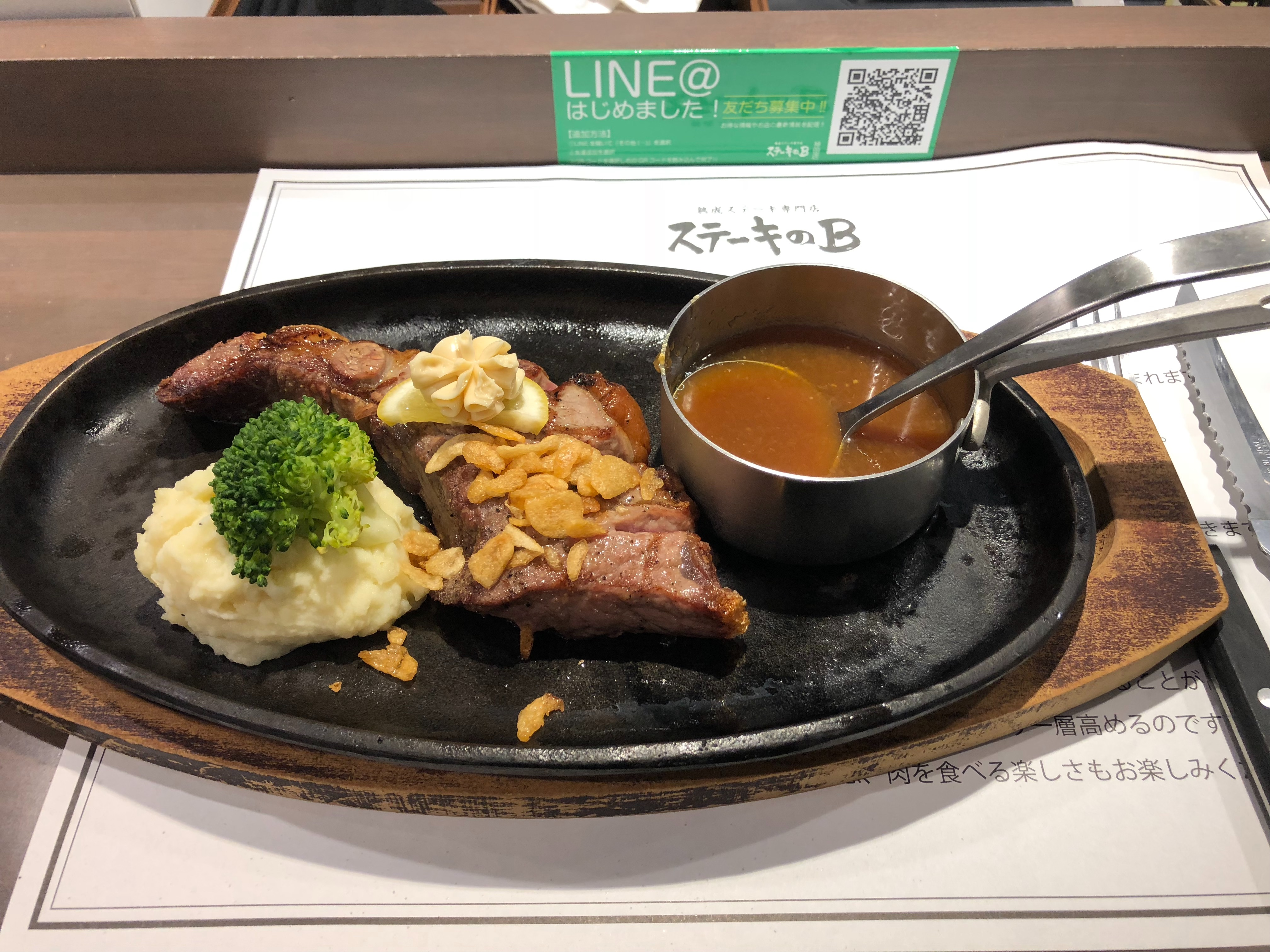 f:id:yanakahachisuke:20180406231907j:image