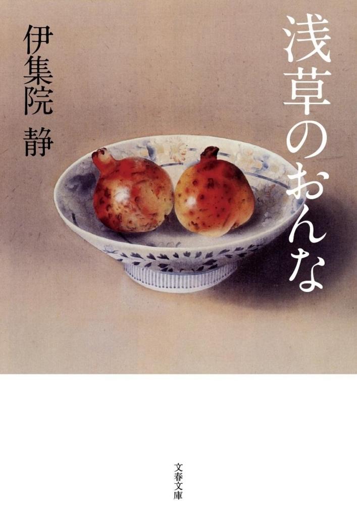 f:id:yanakahachisuke:20180408005703j:plain