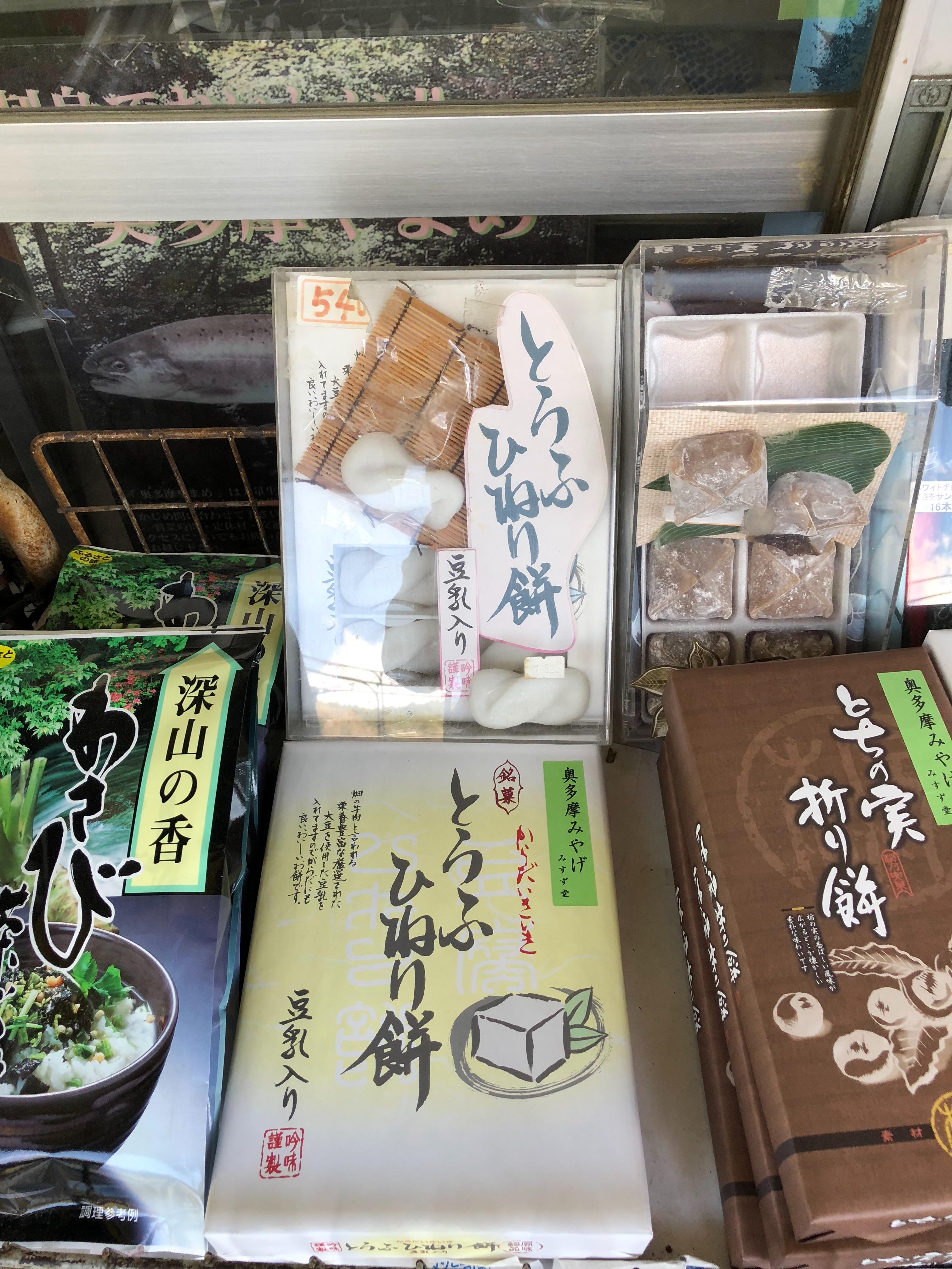 f:id:yanakahachisuke:20180410003115j:image