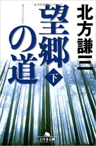 f:id:yanakahachisuke:20180510080138j:image