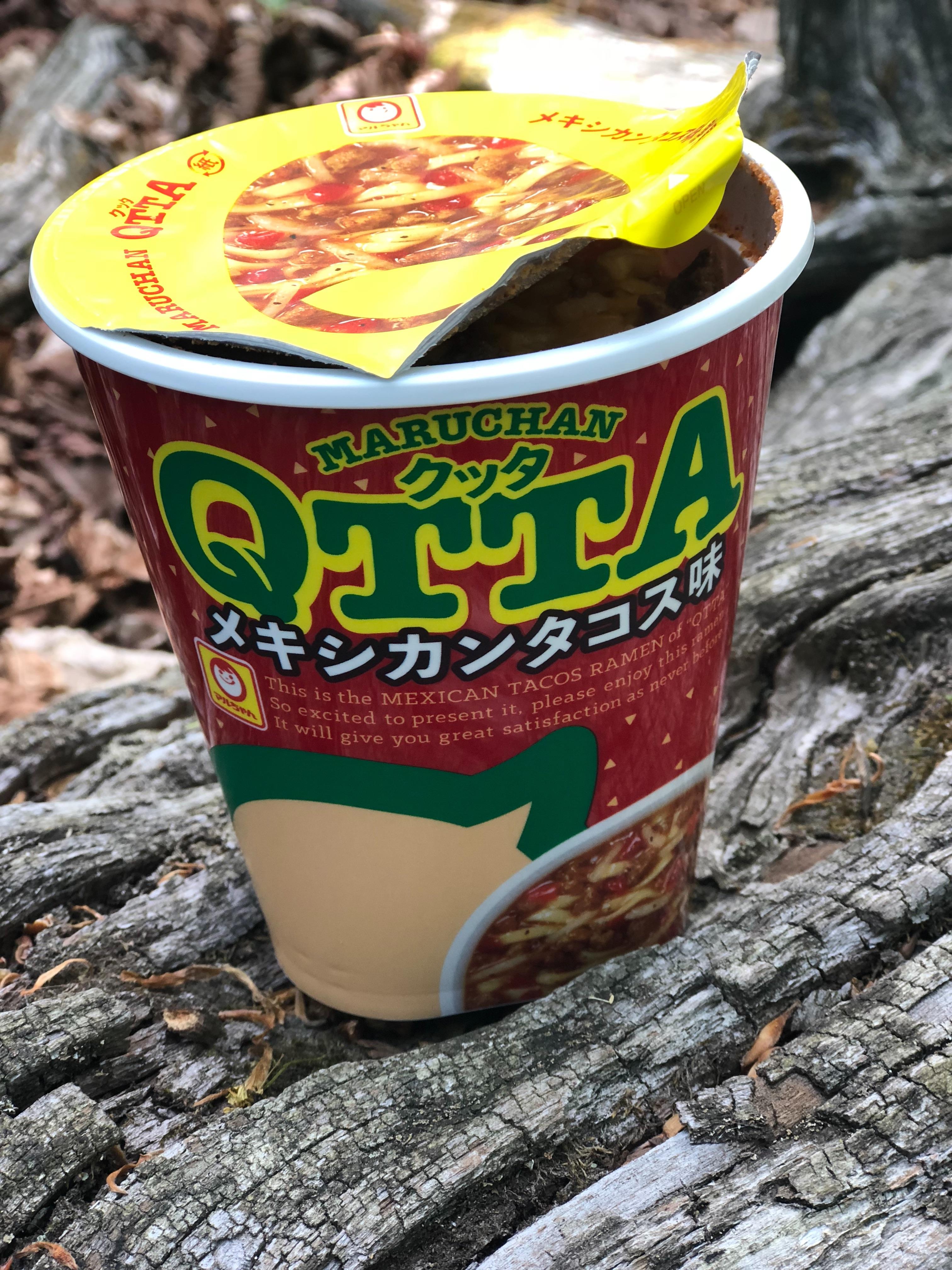 f:id:yanakahachisuke:20180525010450j:image