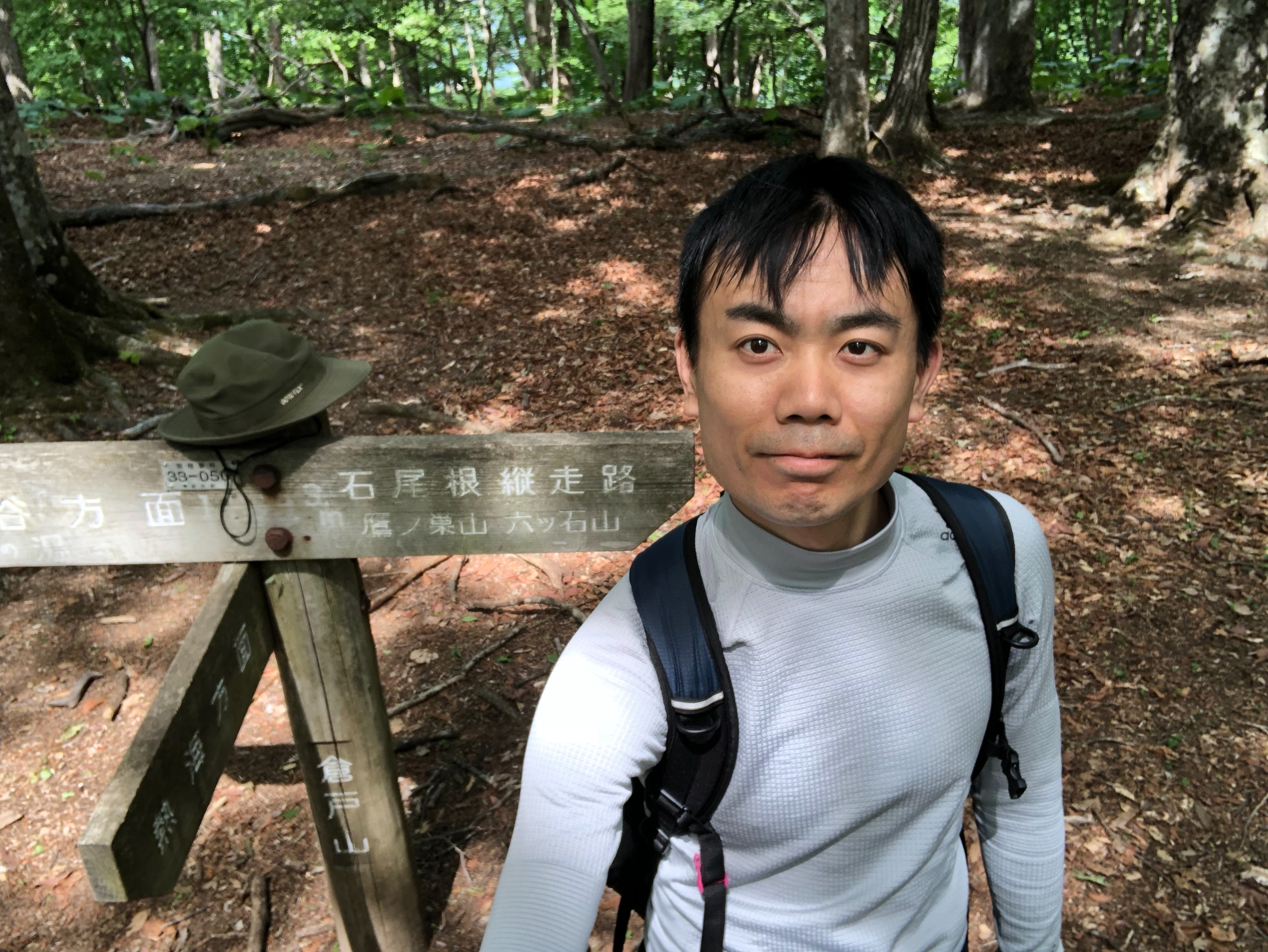 f:id:yanakahachisuke:20180525010512j:image