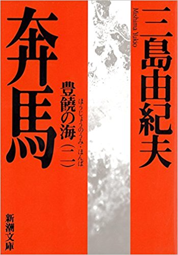 f:id:yanakahachisuke:20180528003839j:plain