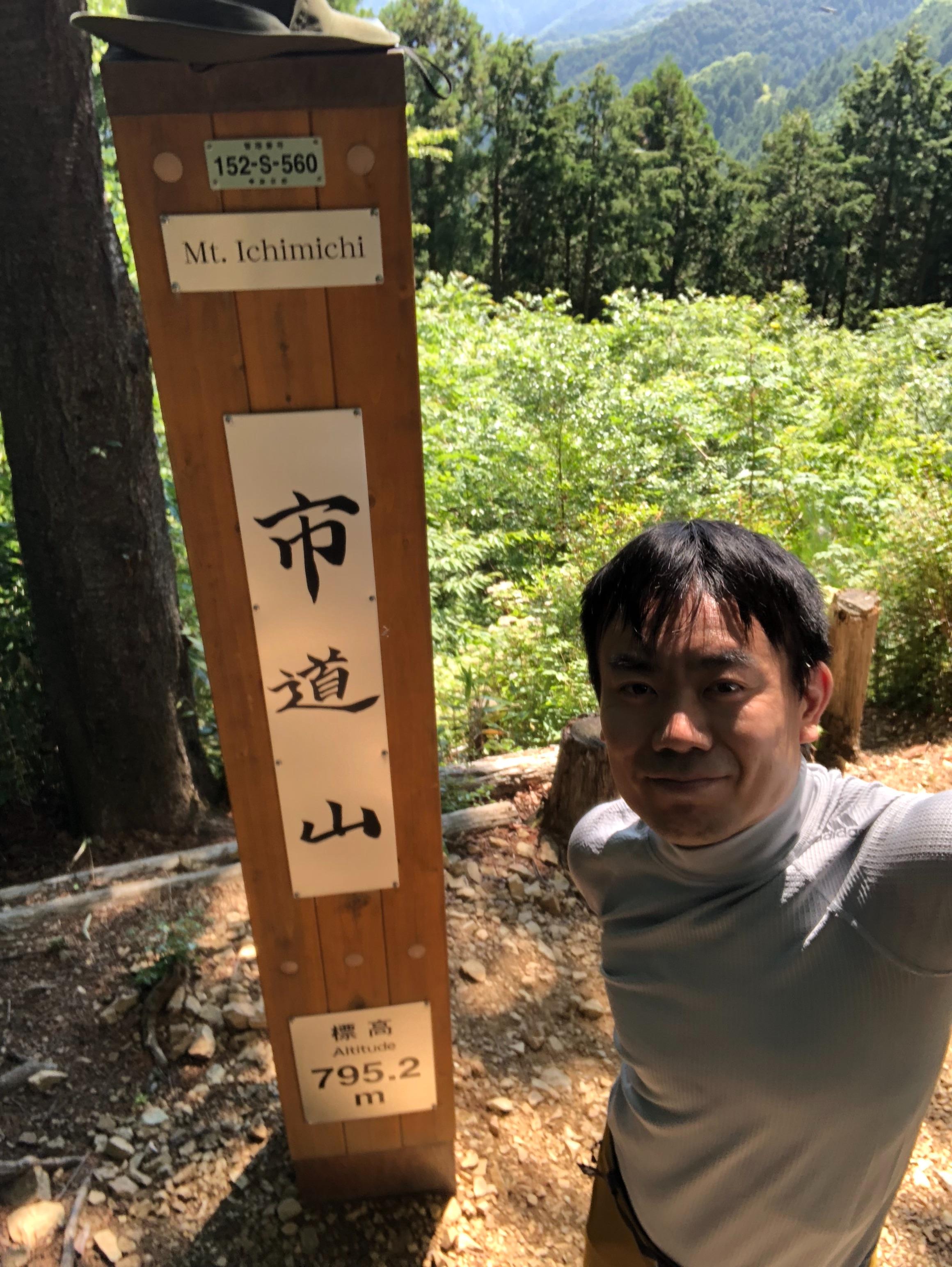 f:id:yanakahachisuke:20180605003501j:image