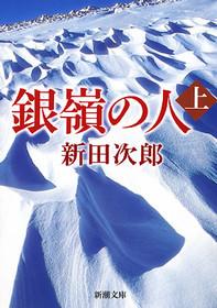 f:id:yanakahachisuke:20180610233447j:plain