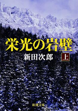 f:id:yanakahachisuke:20180616121611j:plain