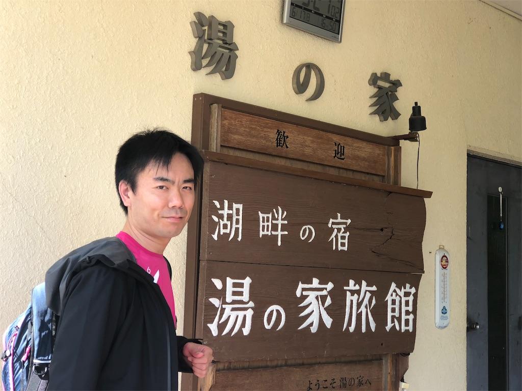 f:id:yanakahachisuke:20180623004856j:image