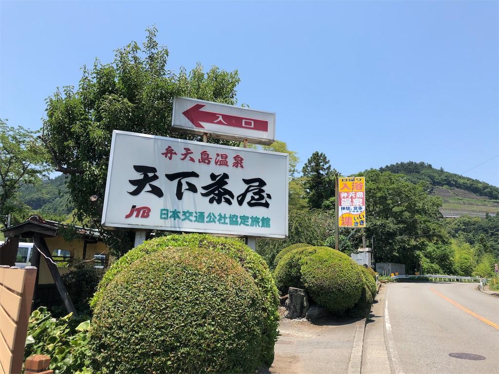 f:id:yanakahachisuke:20180702005905j:image