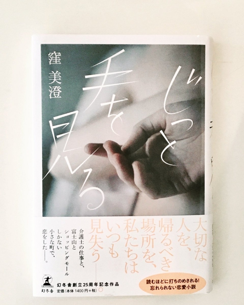 f:id:yanakahachisuke:20180724222634j:plain