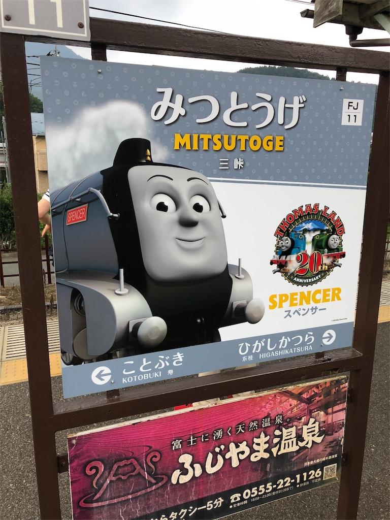 f:id:yanakahachisuke:20180805124800j:image
