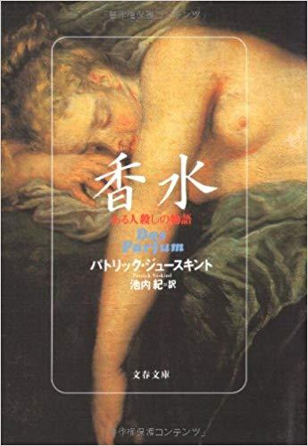 f:id:yanakahachisuke:20180822003254j:plain