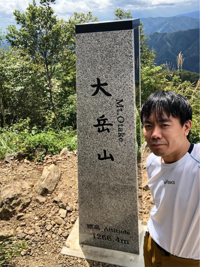 f:id:yanakahachisuke:20180909183834j:image