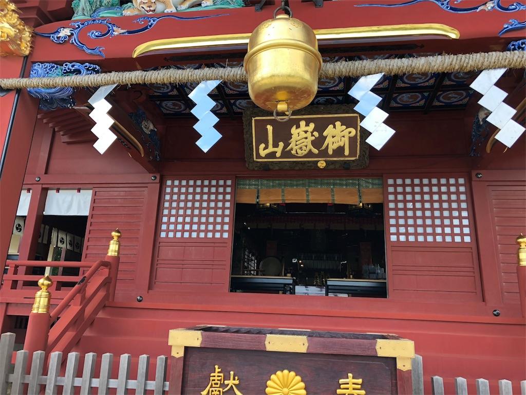 f:id:yanakahachisuke:20180909184015j:image