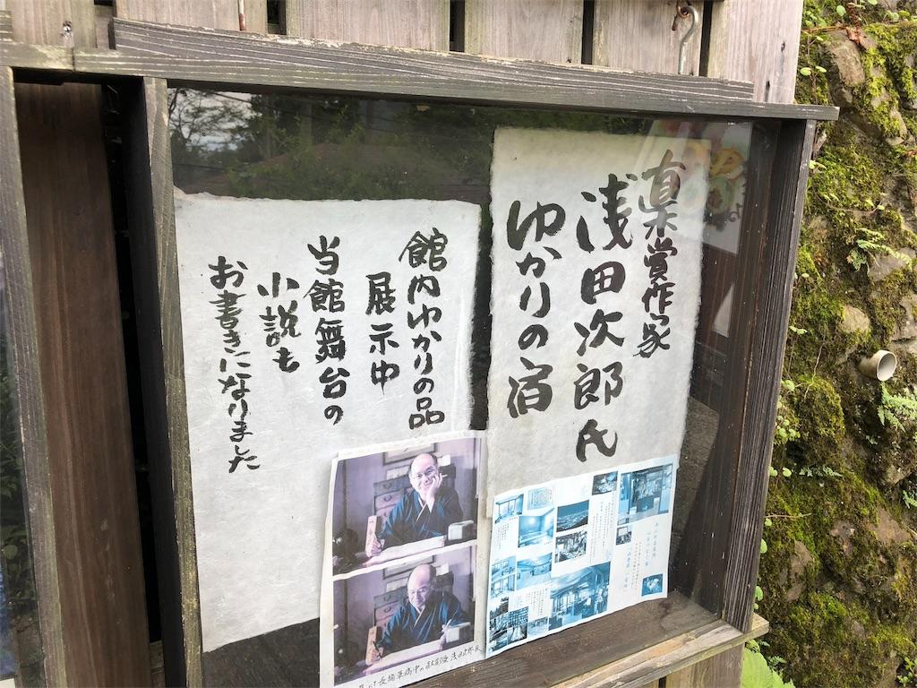 f:id:yanakahachisuke:20180909184259j:image