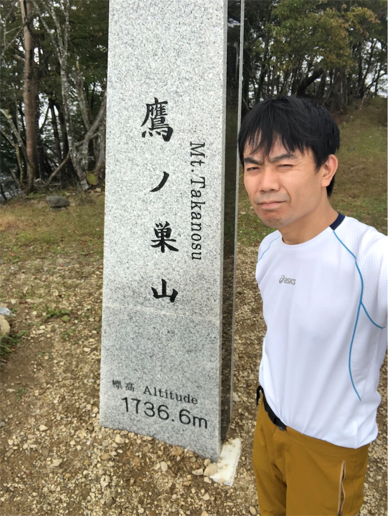 f:id:yanakahachisuke:20180924231345j:image