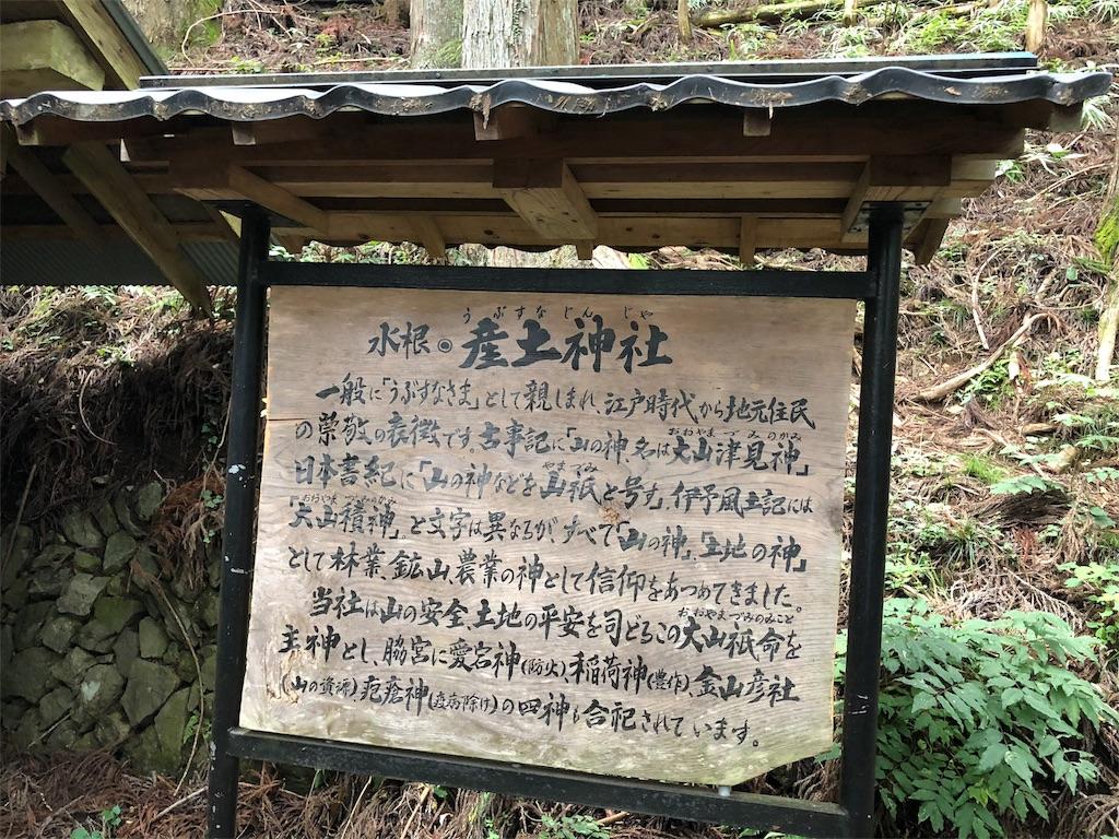 f:id:yanakahachisuke:20180924231540j:image
