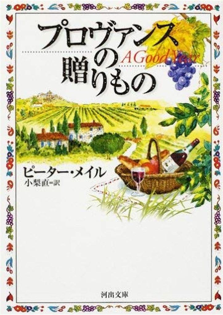 f:id:yanakahachisuke:20180930232520j:image