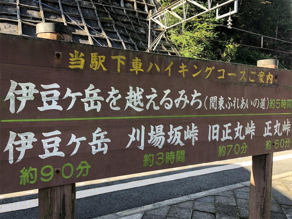 f:id:yanakahachisuke:20181021195049j:image