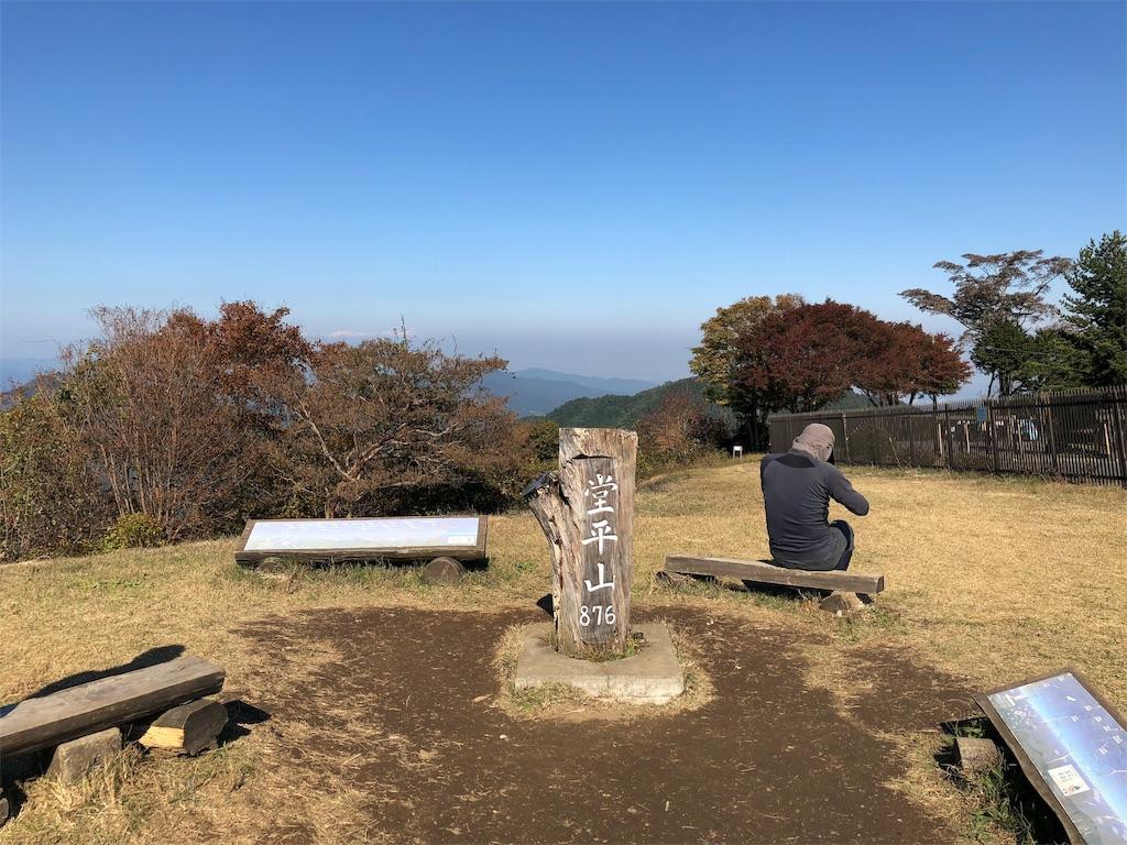 f:id:yanakahachisuke:20181103180701j:image